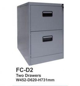 jual Filling Cabinet Tiger FC D2