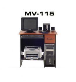 Jual Meja Komputer VIP MV 115