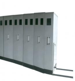jual Mobile File Manual System VIP MFA-10BS225(50 Comp)